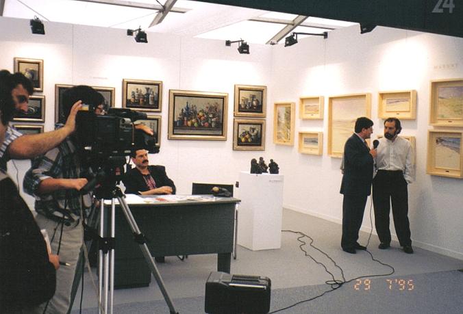 ArteSantander 1995.jpg
